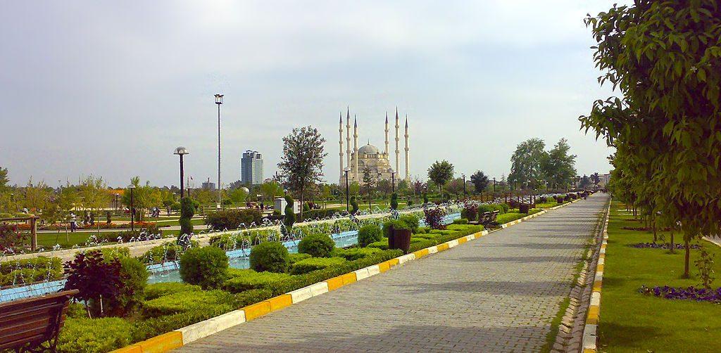 Adana Merkez Parkı Görünümü