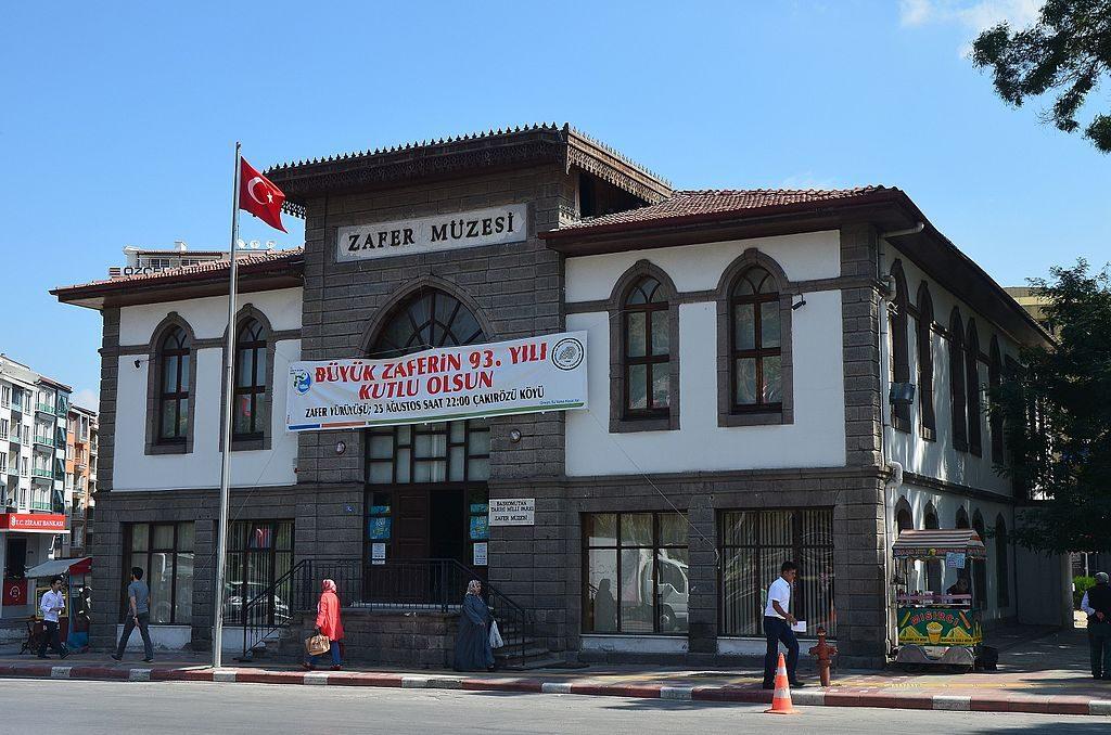 Afyonkarahisar Zafer Müzesi Görünümü