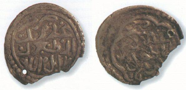 Osmanlı'da ilk defa 1341 yılında akçe kullanılmaya başlandı