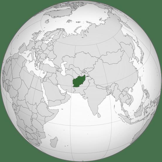 Afganistan Konumu Hakkında Bilgiler