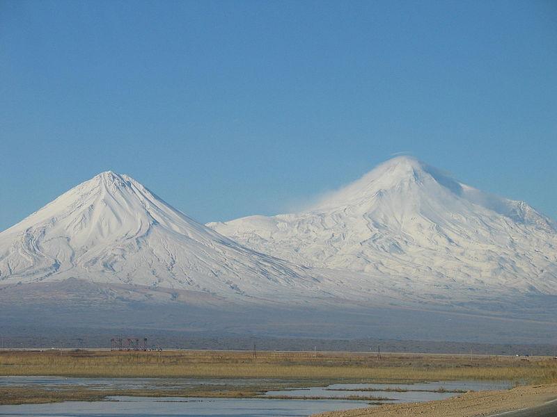 Ağrı Dağı'nın yüksekliği kaç metredir ?