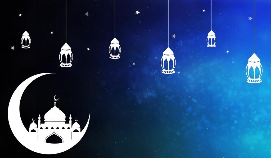 İslam'da Aforoz Var Mı ?