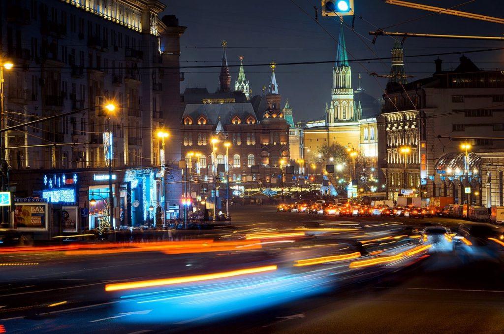 Dünyanın En Kalabalık Şehirleri Sıralaması